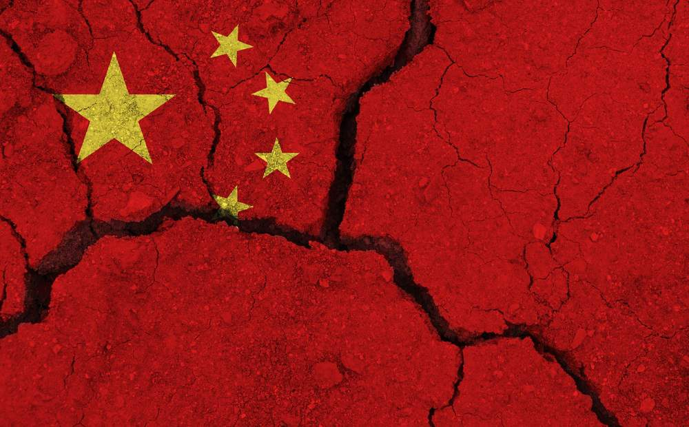What's Going on Inside China? — Reality of China's Power and Politics